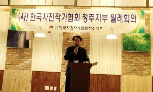 2017년도 11월 월례회의