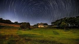 산성의 별밤